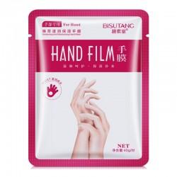 Увлажняющие перчатки для...