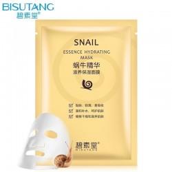 Bisutang Snail Essence...